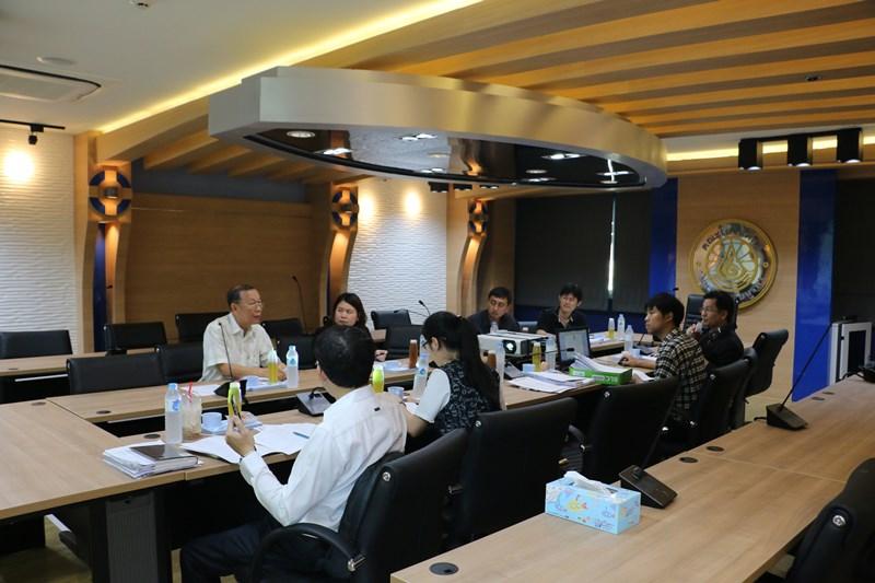 การประชุมคณะกรรมการบริหารวิชาการ