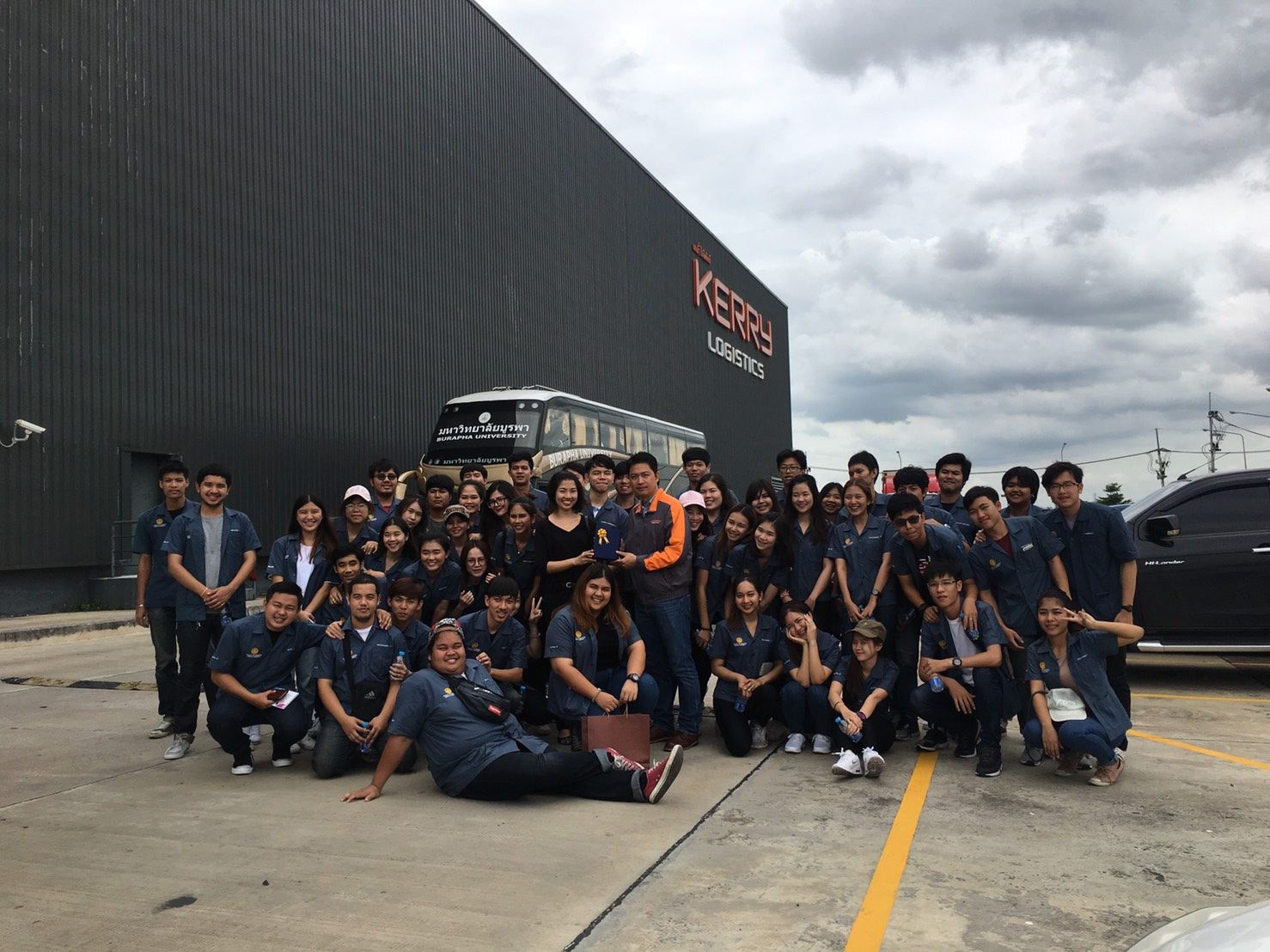 ศึกษาดูงาน ณ Kerry Logistics (Thailand) Ltd.