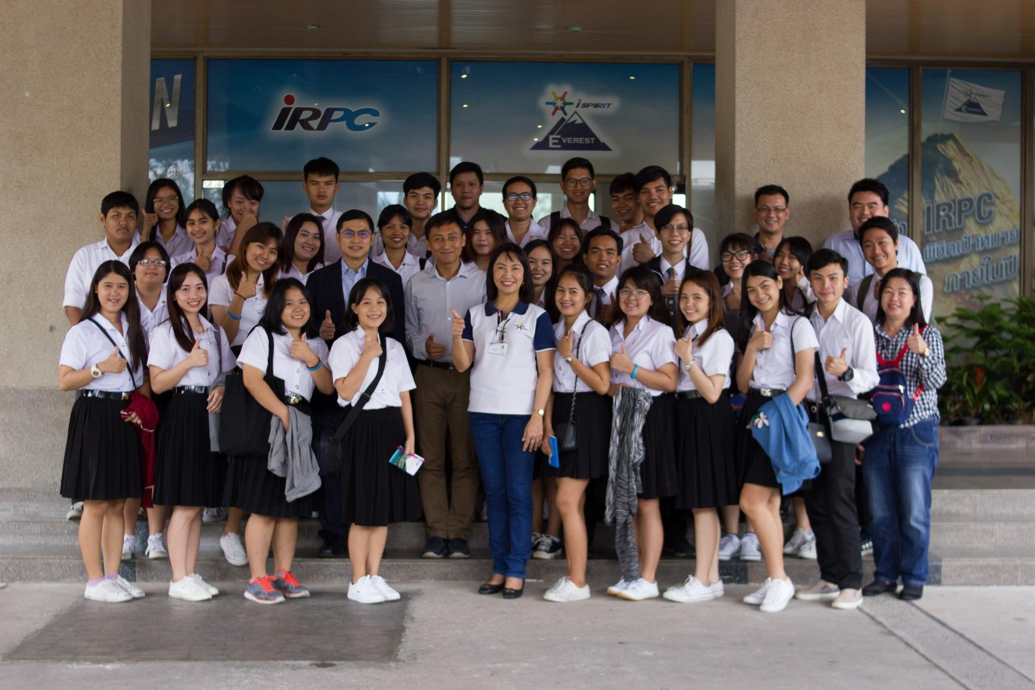 ศึกษาดูงาน บริษัท IRPC