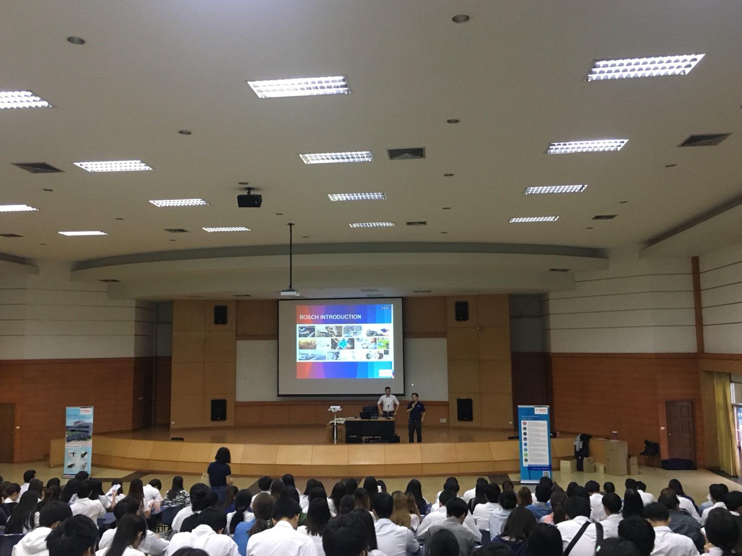 บริษัท บ๊อช ออโตโมทีฟ (ประเทศไทย) จํากัด เข้าบรรยาย