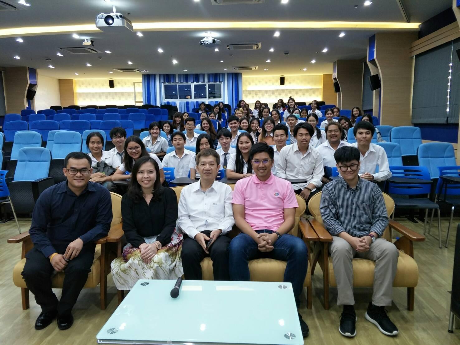 โครงการสานสัมพันธ์ชาวอุตสาหกรรมพาณิชยนาวี 2561 MIM Family Meeting 2018