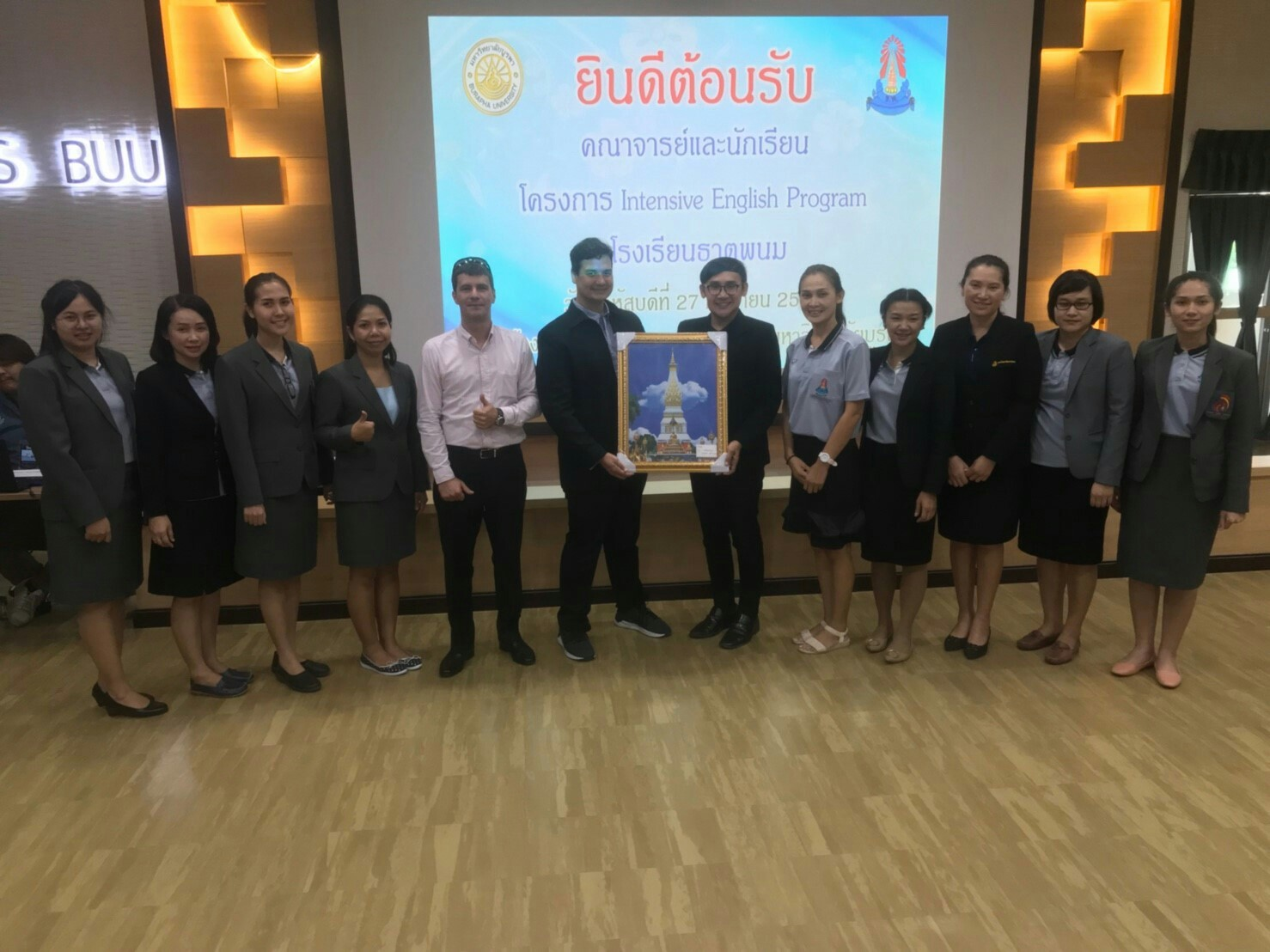 ต้อนรับศึกษาดูงานจากโรงเรียนธาตุพนม
