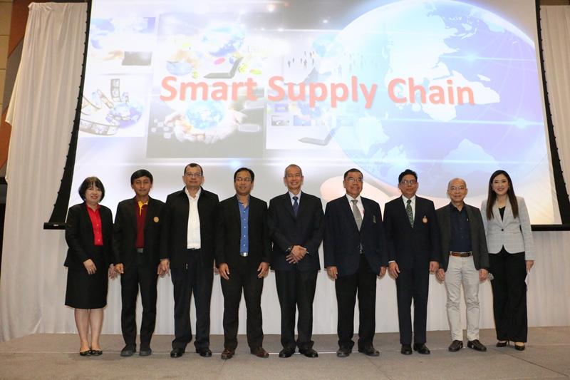 งานประชุมวิชาการ Smart Logistics Conference (SLC) ครั้งที่ 1