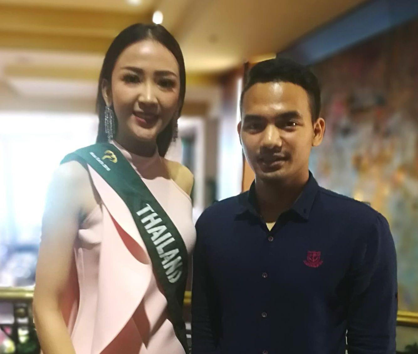 ล่ามการประกวด Miss Earth Thailand 2018
