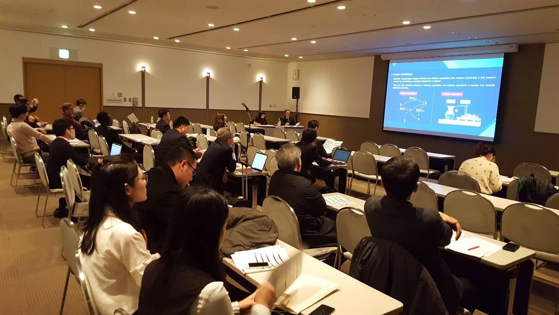 การประชุมทางวิชาการระดับนานาชาติ Asia Navigation Conference 2018