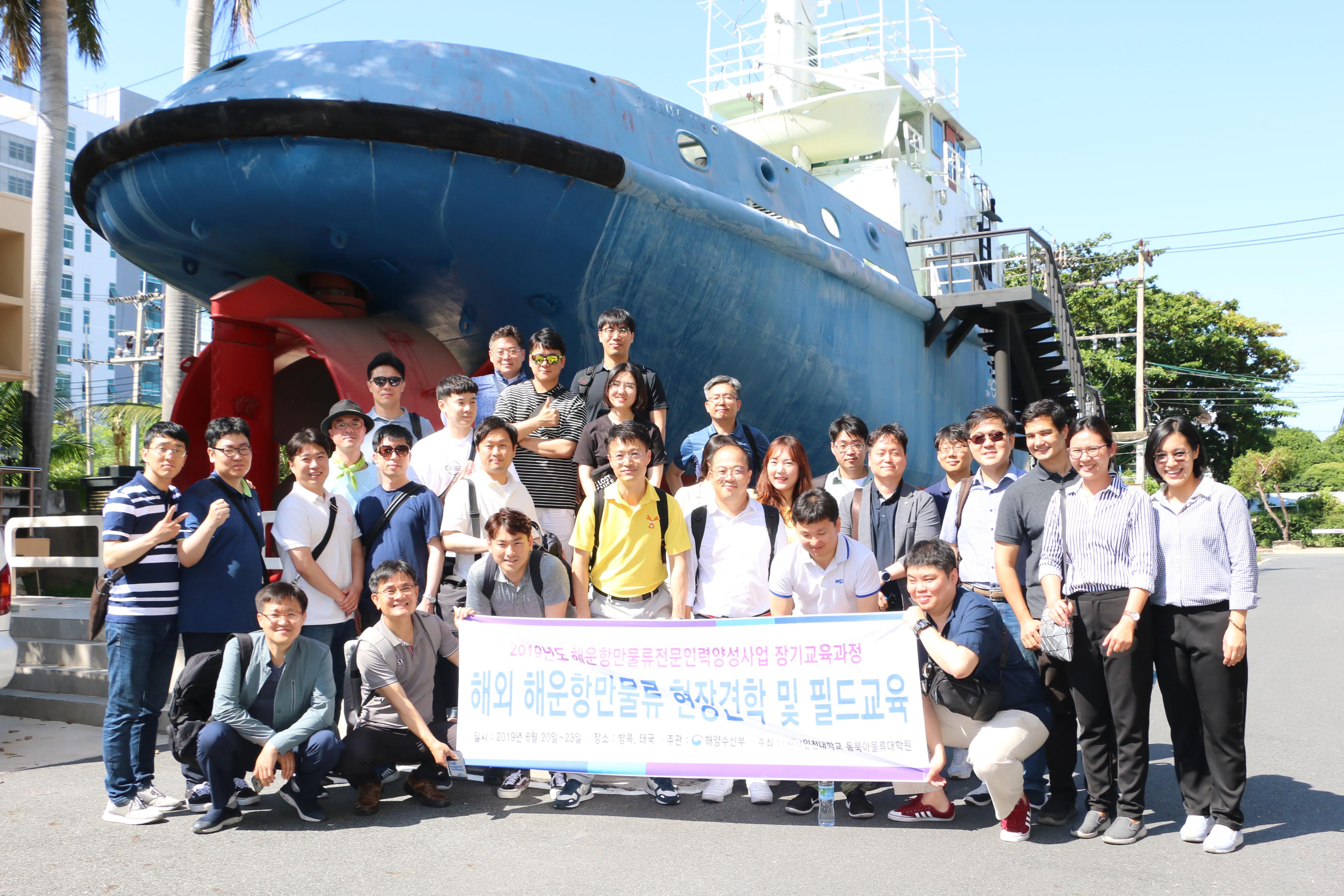 ต้อนรับศึกษาดูงาน Incheon National University