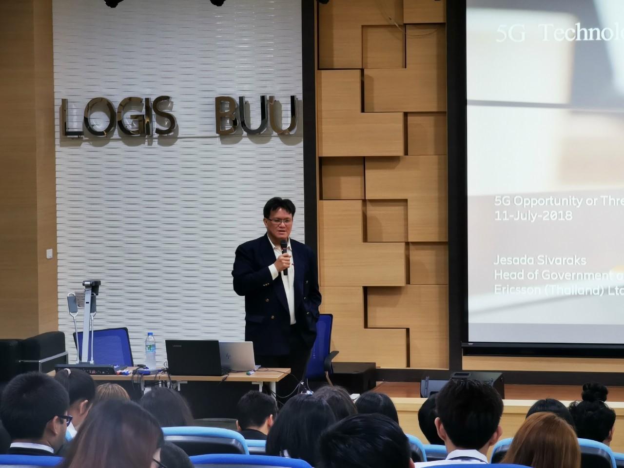 Logistics Talk ครั้งที่ 12