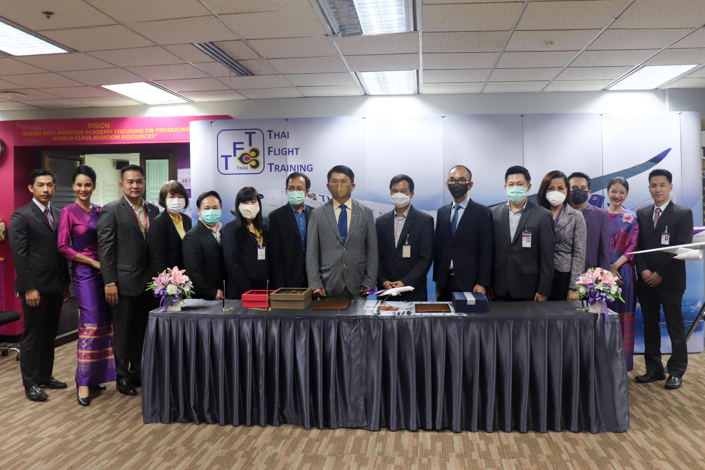 MOU ร่วมมือและร่วมผลิตบัณฑิต ธุรกิจสายการบิน